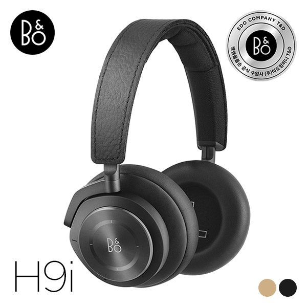 [B&O] Beoplay H9i - Black