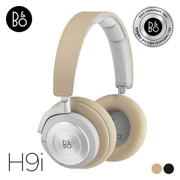 [B&O] Beoplay H9i - Natural