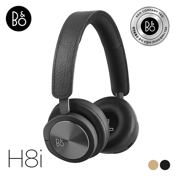 [B&O] Beoplay H8i - Black