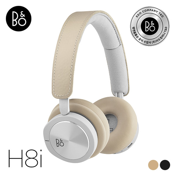 [B&O] Beoplay H8i - Natural