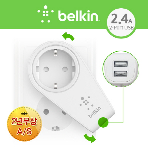 [BELKIN] Boost Up 2-Port Swivel Charger + Outlet