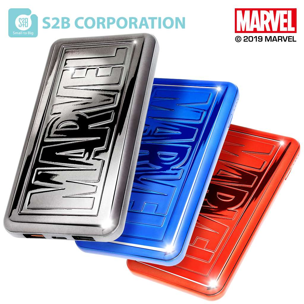 [MARVEL] Power Bank 10000mAh