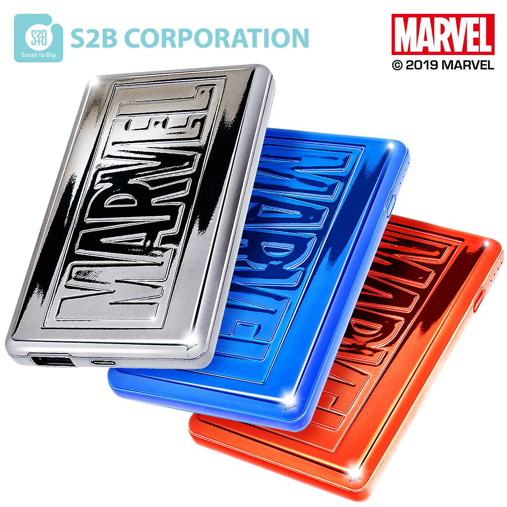 [MARVEL] Power Bank 5000mAh