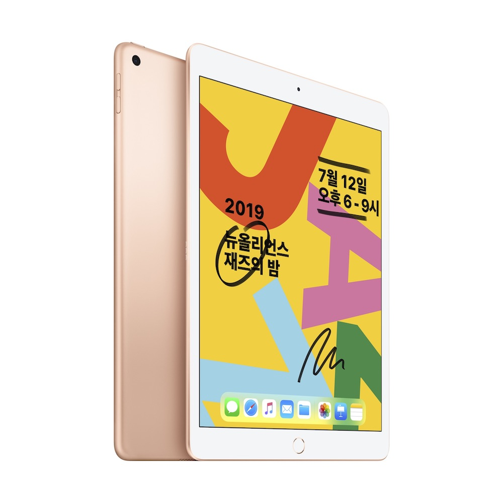 10.2형 iPad Wi-Fi 32GB 골드